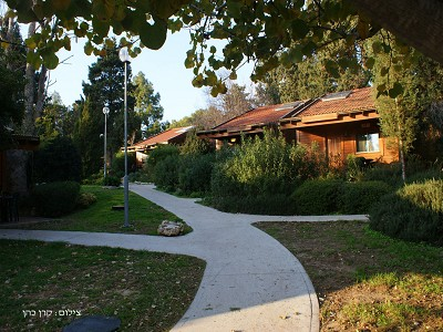 Kibbutz Dalia Accommodations