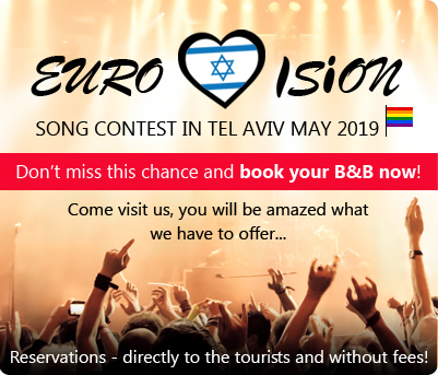 Eurovision Song Contest 2019 in Tel Aviv!